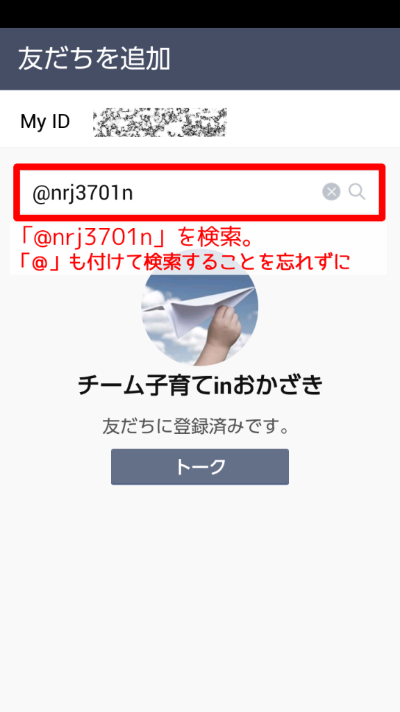 Screenshot230150214